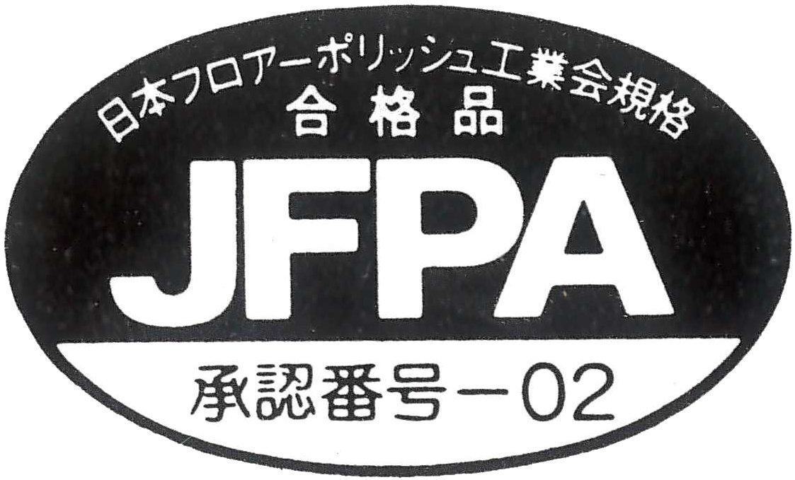 JFPA承認番号02